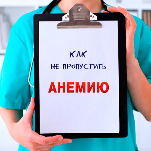 6 городская больница москва щукинская