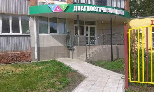 http://www.nmtmed.ru/images/filial/f64.jpg