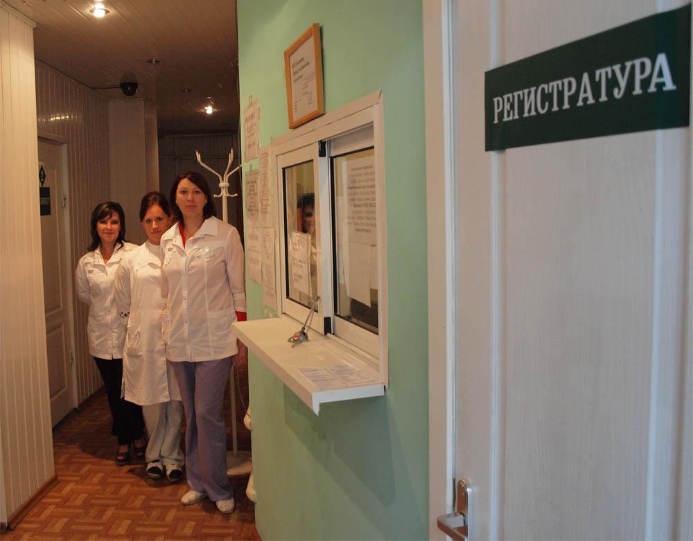 Лечение бесплодия Борисоглебск
