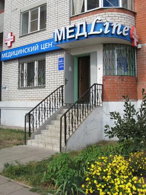 Адрес г воронеж московский пр т 117 б